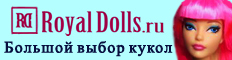 Royal_Dolls